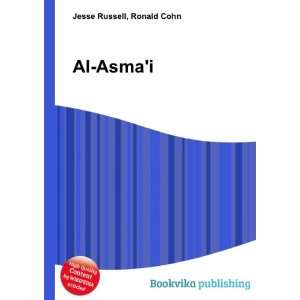 Al Asmai Ronald Cohn Jesse Russell Books