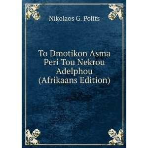 To Dmotikon Asma Peri Tou Nekrou Adelphou (Afrikaans