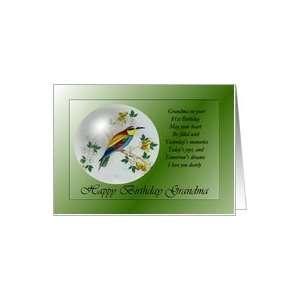 81st / Grandma /Happy Birthday ~ Bee Eater / Bird in a