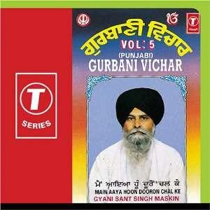 Gurbani Vichar Main Aaya Hoon Dooron Chal Ke Vol.5: Gyani