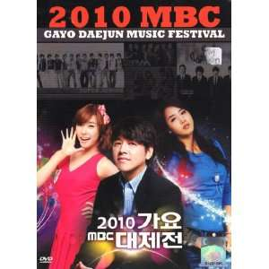 2010 MBC Gayo Daejun Music Festivals Korean Music (3 Dvd