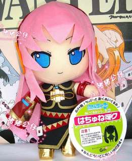 Vocaloid Megurine Luka Ruka Stuffed Plush doll 11 26cm