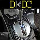 DEDC 3D Carbon Fibre Vinyl Wrap Sticker Film black 127cmx30m