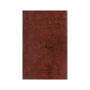 of the Quran) Vol II Teachers Of Madrasah Ayesha Siddiqua Books