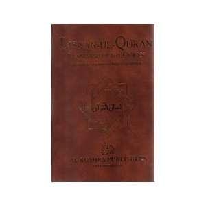 of the Quran) Vol II Teachers Of Madrasah Ayesha Siddiqua Books
