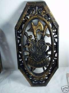 mirror wall plaque decor study den game room 045496630348