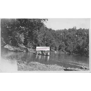 Boat and Lake Scene Photo