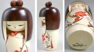 Japanese Creative Kokeshi Doll, Spring Dream #NK02