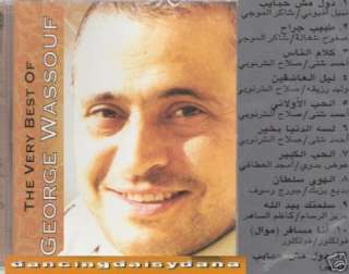 GEORGE WASSOUF El Hawa Sultan, Kalam el Nas ~ Arabic CD 821838089520