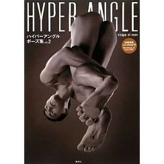 Art Pose Book & CD 01 Hyper Angle Male Torso Views