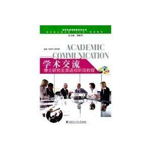 Academic   PhD English Audio visual tutorial   DVD ROM
