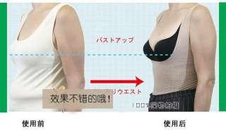 PCS New Body Vest Shaper Slimming Fitness Compression Firm Control