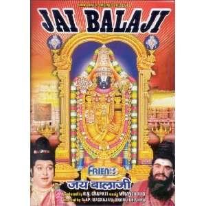 Jai Balaji DVD: Laxmi, Shiva Kumar, Jemini Ganesh, Muthu