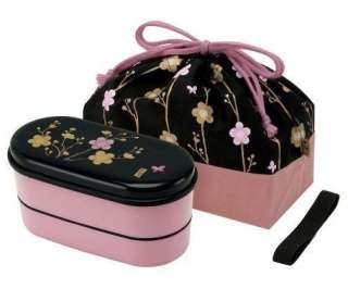 Japanese Double Tier Retro Bento Lunch Box Set Pink