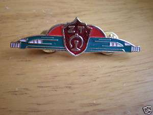 China Railroad High Speed Motor Train Unit Chest Badge