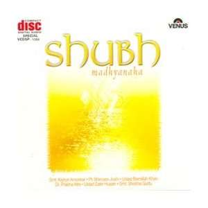 Shubh Madhyanha: Smt. Kishori Amonkar, Pt. Bhimsen Joshi