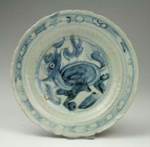 Fine Antique Chinese Ming Blue & White Barbed Porcelain Qilin Dish Or