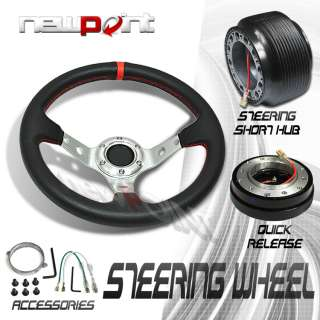 DEEP DISH STEERING WHEEL+HUB ADAPTOR+QUICK RELEASE KIT