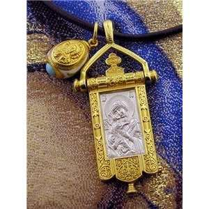 Russian Gold Silver Medal Christ Egg Pendant Madonna Jewelry