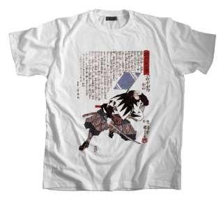 Samurai Tattoo T Shirt Onodera Shading his Eyes