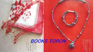 Oriental Beads & Asian knot Accessories/Japanese Craft Pattern Book