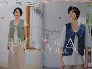 Summer Hand Knits and Crochets for Women   Japanese Craft Book