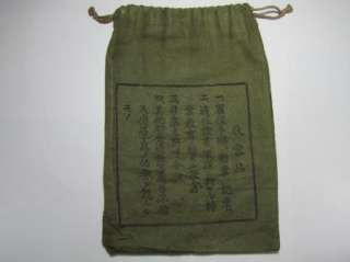SOLDIER MILITARY BAG ARMY WWII DITTY CANVAS HOUKO BUKURO VINTAGE