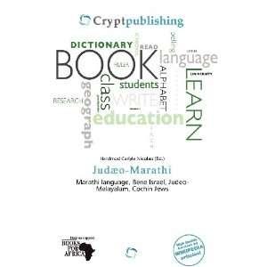 Judæo Marathi (9786200899750) Hardmod Carlyle Nicolao Books