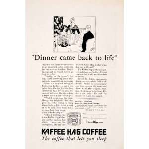 George Russell Patterson Artwork   Original Print Ad