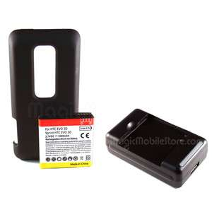3500mah For HTC EVO 3D New Extended Battery Black Wall Charger + Cover