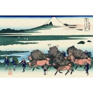 Acrylic Keyring Japanese Art Katsushika Hokusai 36 Views