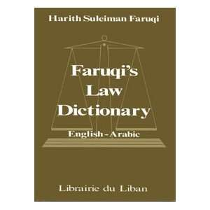 Faruqis Law Dicionary, English Arabic Books