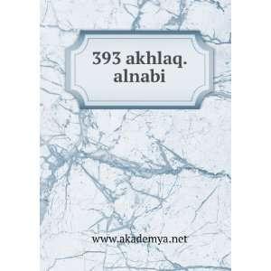 393 akhlaq.alnabi www.akademya.net Books
