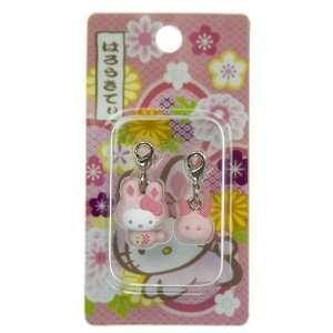 Floral Hello Kitty Mini Figure Keychain Toys & Games