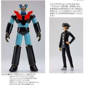 Mazinger Z 40th Anniversary Swing Soft Vinyl Figure: Toys