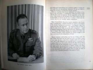 GENERALS of ISRAEL Biography of 29 ZAHAL IDF Commanders 1968 English