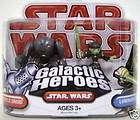 BATTLE DROID LUMINARA UNDULI Star Wars Galactic Heroes
