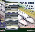 Shinkansen N700 Bullet Train 4 cars Kato 10 547 N scale