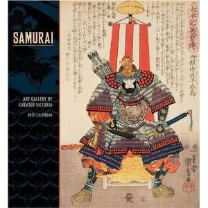 Samurai 2010 Calendar (Wall Calendar) (9780764947827) Art