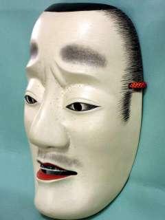 Samurai CHUJO Demon Japanese Noh & Kabuki Mask Wooden