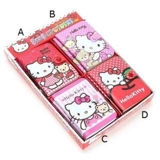 Hello Kitty Mini Button Up Diary  Choose One