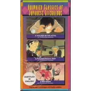 Animated Classics of Japanese Literature: A Walker in the