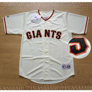 San Francisco Giants Majestic SEWN jersey Cream XL NEW