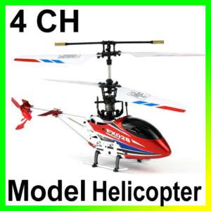 22cm Mini 4CH R/C Remote control model toy helicopter