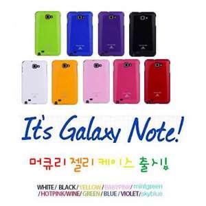 Samsung Galaxy Note case MADE IN KOREA MERCURY COLOR PEARL PREMIUM