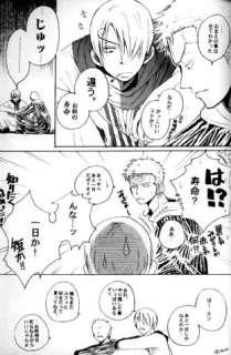 ONE PIECE Doujinshi (Zoro,Sanji,Robin) Bon Voyage/Secco
