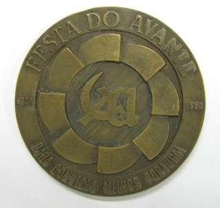 PORTUGUESE COMMUNIST PARTY DESK MEDAL FESTIVAL FESTA DO AVANTE 1980 x