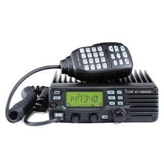 IC 706 IC 706MKII IC 7000 IC 2800H 2700H Radio Head