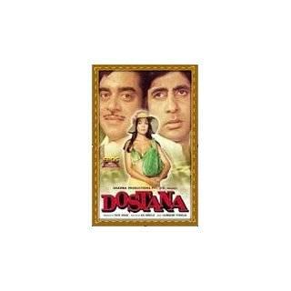 Bachchan, Hema Malini, Rishi Kapoor, Reena Roy, Kim, Shatrughan Sinha