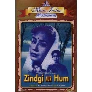 Zindagi Aur Hum: Nalini Jaywant, Dinesh, Chand Usmani